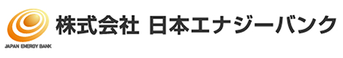日本エナジーバンクロゴ画像